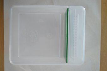 Plastična hranilica 1,5 l