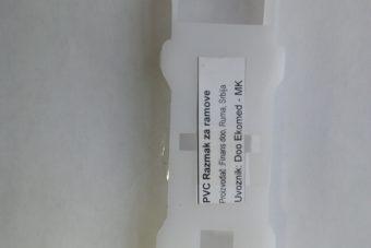 Razmak PVC