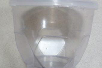 Tegla za med PVC 250g